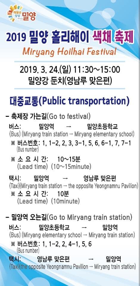 Public Trasport